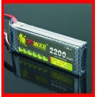 BATERIA Power 7.4V 2200mAh 25C LiPo Battery