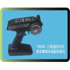 Radio Transmissor  Digital Super Leve  c/ Receptor Micro 2.4Ghz DSM p/ Automodelo Barco