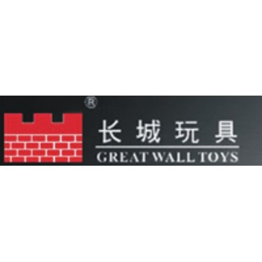 GREAT WALL TOYS (2)