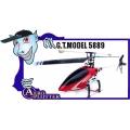 HELIMODELO GTMODEL 5889 - 2,4GHZ - 4CH - FLY-BAR
